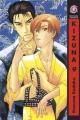 Couverture Kizuna, tome 09 Editions Tonkam 2005