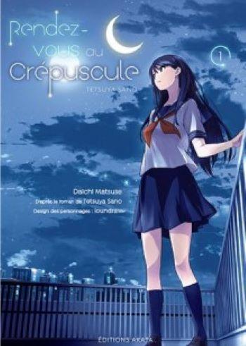 Couverture Rendez-vous au crépuscule (manga), tome 1