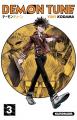 Couverture Demon tune, tome 3 Editions Kurokawa (Shônen) 2020