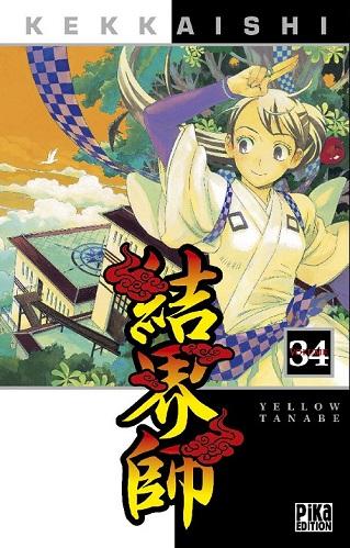Couverture Kekkaishi, tome 34