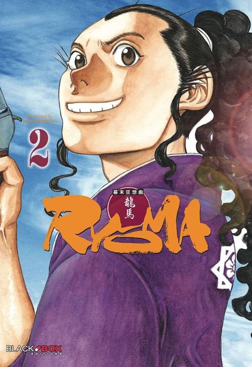 Couverture Ryôma, tome 2