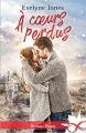 Couverture À cœurs perdus Editions MxM Bookmark (Romance) 2020