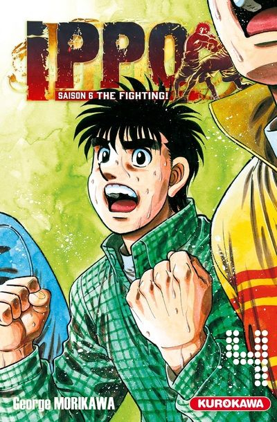 Couverture Ippo : The fighting, tome 04