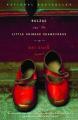 Couverture Balzac et la petite tailleuse chinoise Editions Anchor Books 2002