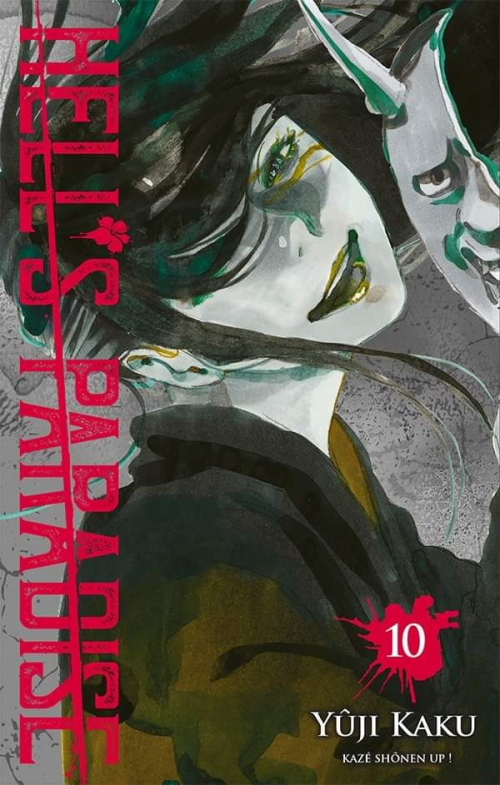 Couverture Hell's Paradise, tome 10