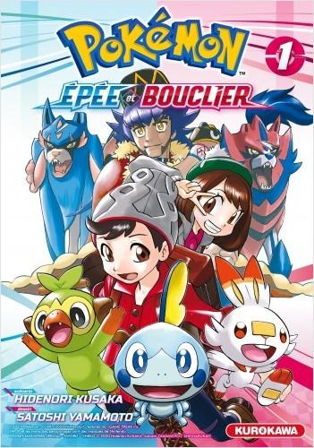 Couverture Pokémon : Epée et Bouclier, tome 1