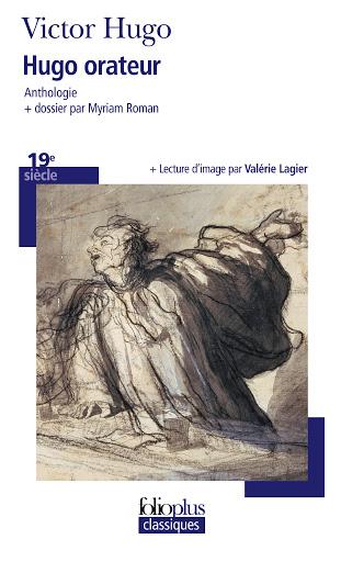 Couverture Hugo orateur : anthologie