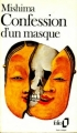 Couverture Confession d'un masque Editions Folio  1983