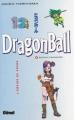 Couverture Dragon Ball, tome 13 : L'Empire du chaos Editions Glénat 1995