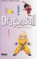 Couverture Dragon Ball, tome 14 : Le Démon Editions Glénat 1995