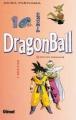 Couverture Dragon Ball, tome 16 : L'Héritier Editions Glénat 1995