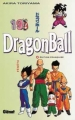 Couverture Dragon Ball, tome 19 : Végéta Editions Glénat 1996
