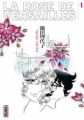 Couverture La Rose de Versailles, tome 1 Editions Kana (Shôjo) 2011
