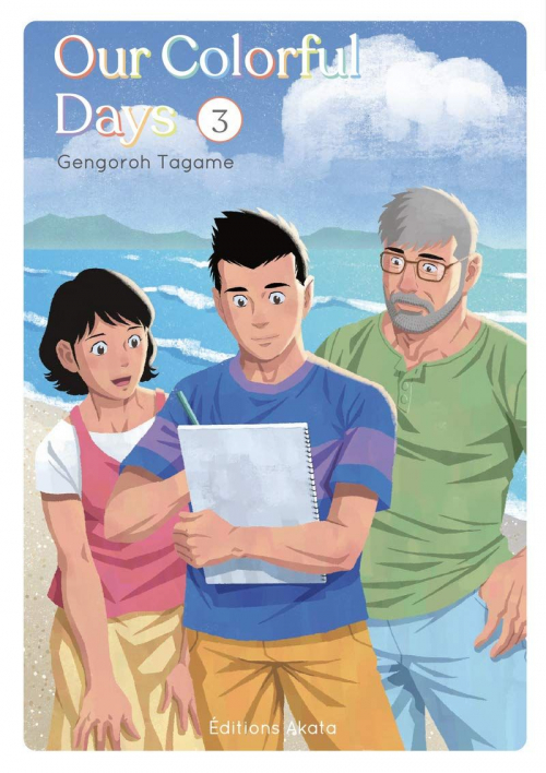 Couverture Our Colorful Days, tome 3