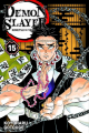 Couverture Les rôdeurs de la nuit / Demon Slayer, tome 15 Editions Panini 2021
