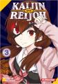 Couverture Kaijin Reijoh, tome 3 Editions Kurokawa (Shônen) 2020