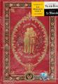 Couverture Les Misérables (5 tomes), tome 4 Editions Hetzel 2020