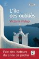 Couverture L'Ile des oubliés Editions de la Loupe 2012