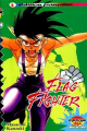Couverture Flag Fighter, tome 5 Editions Mangaplayer 1999