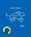 Couverture Chien bleu Editions L'École des loisirs 2020