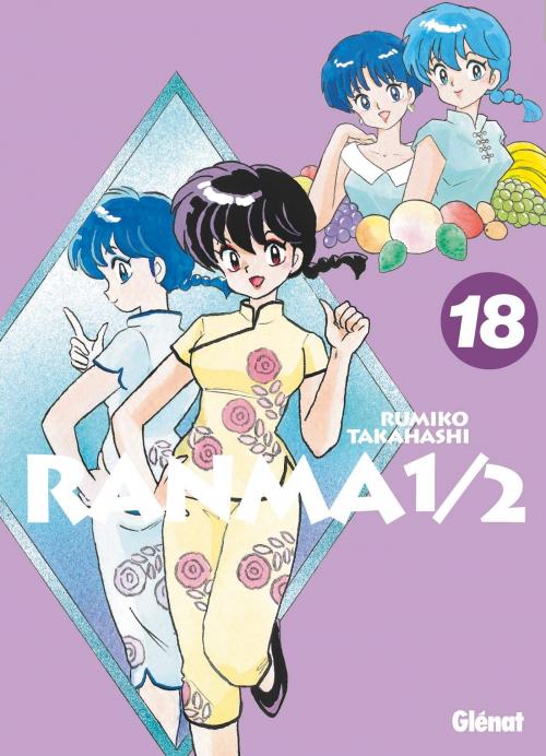Couverture Ranma 1/2, revue et augmentée, tome 18