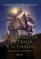 Couverture Eragon : Légendes d'Alagaësia, tome 1 : La Fourchette, la Sorcière et le Dragon Editions Rizzoli 2019