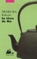 Couverture Le livre du thé Editions Philippe Picquier (Poche) 2006
