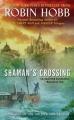 Couverture Le soldat chamane, tome 1 : La déchirure Editions HarperVoyager 2006