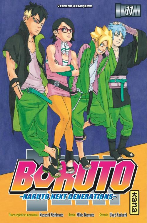 Couverture Boruto : Naruto next generations, tome 11