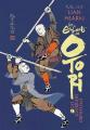 Couverture Les enfants des Otori, tome 1 : Les guerriers orphelins Editions Gallimard  (Jeunesse) 2021