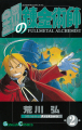 Couverture Fullmetal Alchemist, tome 02 Editions Square Enix (Gangan Comics) 2002