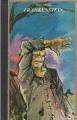 Couverture Frankenstein ou le Prométhée moderne / Frankenstein Editions Prodifu 1979
