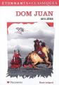 Couverture Dom Juan Editions Flammarion (GF - Etonnants classiques) 2008