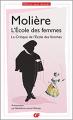 Couverture L'école des femmes et La critique de l'école des femmes Editions Flammarion 2018