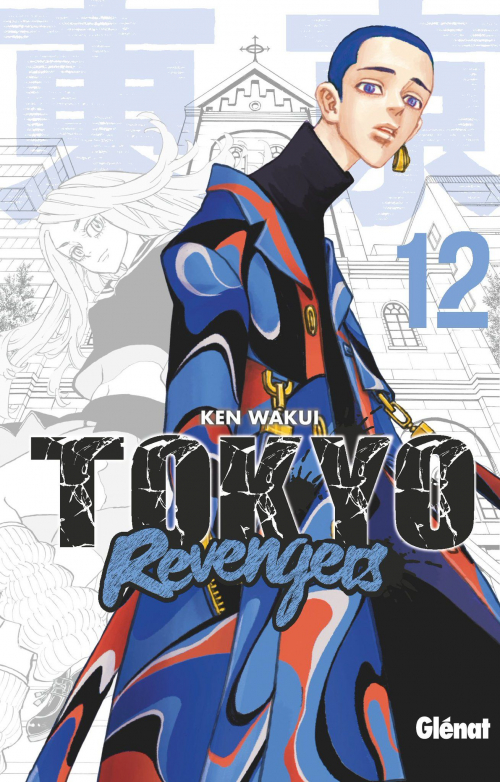 Couverture Tokyo Revengers, tome 12