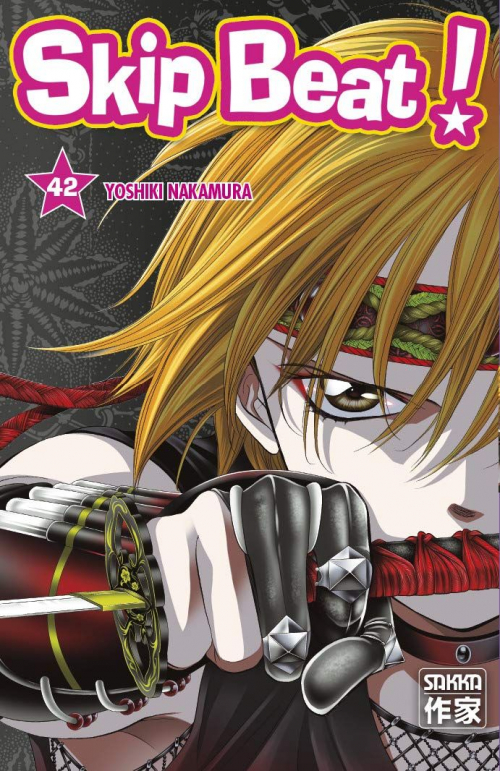 Couverture Skip Beat!, tome 42