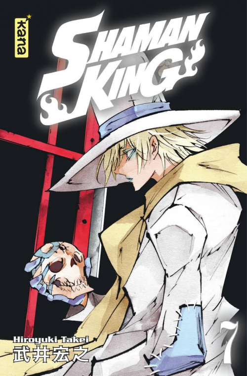Couverture Shaman king, star édition, tome 07
