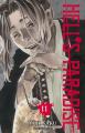 Couverture Hell's Paradise, tome 11  Editions Kazé (Shônen up !) 2021