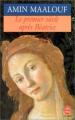 Couverture Le Premier Siècle après Béatrice Editions Le Livre de Poche 1994