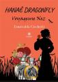 Couverture Hanaé Dragonfly, Voyageuse Nez Editions Le lys bleu 2021