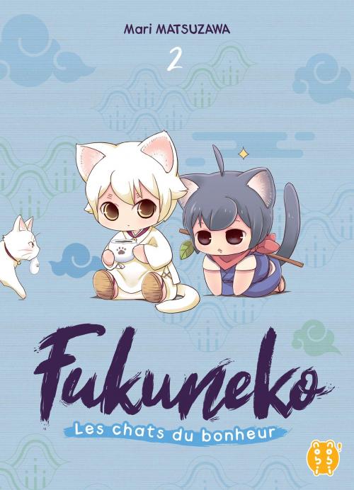 Couverture Fukuneko : Les chats du bonheur, tome 2