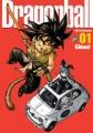 Couverture Dragon Ball, perfect, tome 01 Editions Glénat 2009