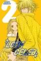 Couverture Love Celeb, tome 2 Editions Akiko 2006