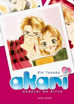 Couverture Akari : Hadashi no aitsu, tome 2