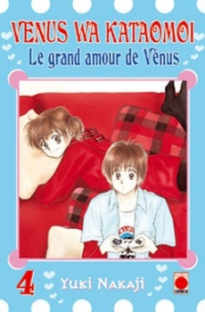 Couverture Venus wa kataomoi : Le grand amour de Venus, tome 04