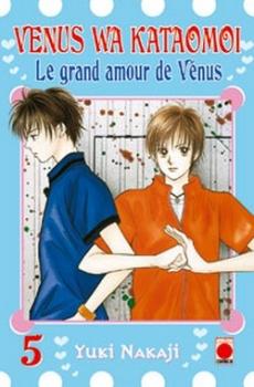 Couverture Venus wa kataomoi : Le grand amour de Venus, tome 05