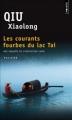 Couverture Les courants fourbes du lac Tai Editions Points (Policier) 2011