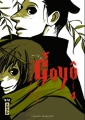 Couverture Goyô, tome 4 Editions Kana (Big) 2009