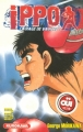 Couverture Ippo : La rage de vaincre, tome 03 Editions Kurokawa 2007