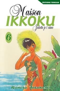 Couverture Maison Ikkoku, tome 06